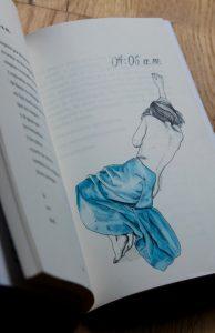 Ilustración de Buscando el lado frío de la almohada. Libros Prohibidos
