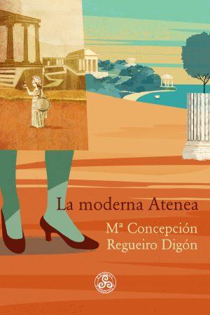 Día del libro 2018. moderna Atenea, portada. Libros Prohibidos